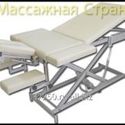 Массажный стол Профи 4 на Х раме с электроприводом фото
