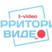 Продажа аналогового видеонаблюдения фото