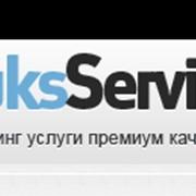 Услуги клининговые Киев. Уборка помещений в Киеве. фото