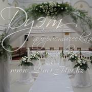 Услуги по свадебному цветочному оформлению, цветочное оформление свадеб фото