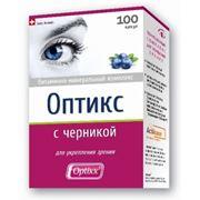 Витаминно-минеральный комплекс укрепляющий зрение Optixx фото