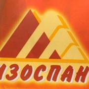 Гидро-пароизоляция, Гидро-пароизоляция в Алматы фото