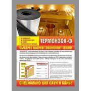 ТЕРМОИЗОЛ-Ф 3 мм (до 150 Гр.) фото
