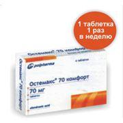 Остемакс 70 комфорт фото