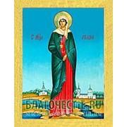 Благовещенская икона Ариадна, святая мученица, копия старой иконы, печать на дереве, золоченая рамка Высота иконы 11 см фото