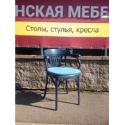 Кресло Б 5288-01-2 Классик фото
