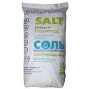 Соль таблетированная Беларусь фото