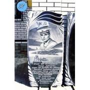 Памятник из гранита №37 фото