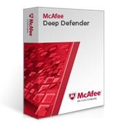 Продукты антивирусные программные McAfee Deep Defender фото