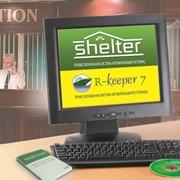 Shelter Автоматизация гостиниц, отелей, домов отдыха фото