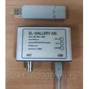 АИС USB mini gadjet фото