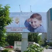 Услуги рекламы на билбордах в караганде фото