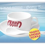 Нанесение логотипа на чашки кофейные Минск. Кофейные наборы фото