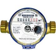 Счетчик холодной воды ВСХ-20 фото