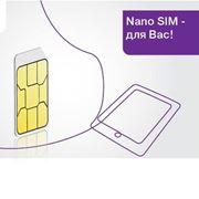 SIM-карты Ucell фото