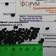 Активированный уголь АР-В, меш. 25 кг фото