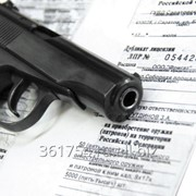 Получение лицензии на оружие фото