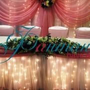 Оформление свадебного стола Киев фото