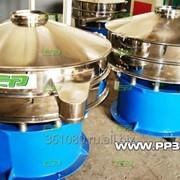 Вибросито для пластиков STR ZX-YZDS600, 1000, 1500, 2500 фото