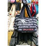 Текстиль и кожа. Галантерея и изделия легкой промышленности. Изделия из текстиля кожи меха. Изделия текстильные. фото