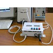 Комплект оборудования контроля глубины фото