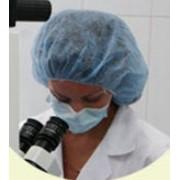 Полное диагностическое обследование, Диагностика и обследование фото