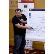 Конференции для потенциальных потребителей фото