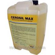 Cerosil Max 25 кг. жемчужный воск моментального действия фото