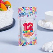 """Свеча для торта цифра """"С Днём Рождения"""" """"12"""" красная 3409376 фото"""