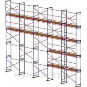 Леса строительные рамные ЛРСП-60 до 60м фото