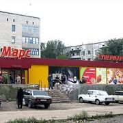 Продам отдельностоящие помещение супермаркета в Молодогвардейске фото