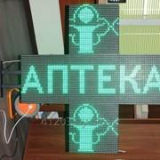 Крест аптечный светодиодный одноцветный, двухсторонний LED TAB 4 9696x2 фото