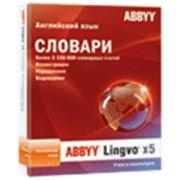"""Словарь ABBYY Lingvo x5 """"Английский язык"""" Домашняя версия фото"""