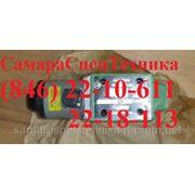 Гидрораспределитель ВЕ 10.574 Г12Н (1РЕ 10.574 Г12) фото