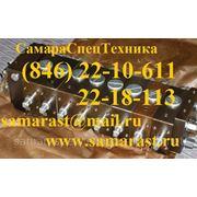 Гидрораспределитель РМ-12-80 фото