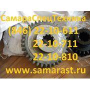 Шестерня ведомая БМ-302Б.02.05.002 фото