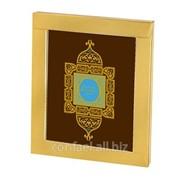 Шоколадная открытка С праздником Ураза-Байрам! ШКг369.100-зкк Мусульманские фото
