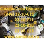 Гидрораспределитель ВЕ10.34 (1РЕ10.34) фото