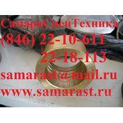 Втулка сальника БКГМ-020-00-3 фото