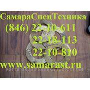 Шайба регулировочная 66-02.02.019 фото
