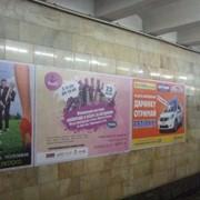 Реклама на станциях метрополитена фото