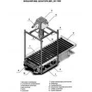 Дозатор сыпучих материалов сведа двс-301-1000 фото