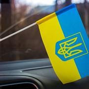 Флажки Украины на палочке, флажки на присосках фото