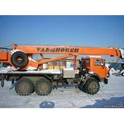 Автокран МКТ-25-7 Ульяновец на КамАЗ-43118 фото