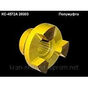 Полумуфта гидромотора КС-4572А.26.003 грузовой лебедки автокрана Галичанин (O 45 мм) КС-4572А, КС-45719 фото