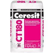 Клей Ceresit CT 180 фото