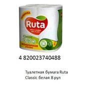 Туалетная бумага Ruta Classic 8 рул белая 4 820023740488 фото