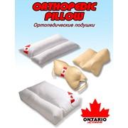Ортопедические подушки фото