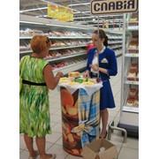 Консультарование покупателей в торговом зале ,брєнд консультирование Кривой Рог фото