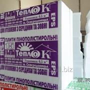 "Пенопласт ""М25 Комфорт"" ""3 см"" фото"
